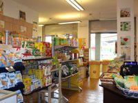 Negozi per celiaci in provincia di Torino